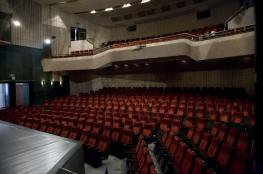 Częstochowa Atrakcja Teatr Teatr im. Adama Mickiewicza
